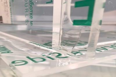 Aussenverklebung von Plexiglashauben SK scheidel Kunststoffe